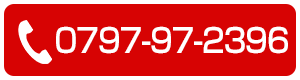 0797-97-2396