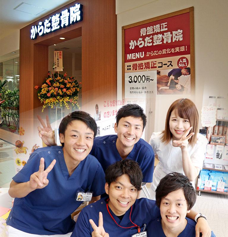 阪神尼崎TOP画像