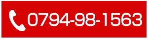 0794-98-1563