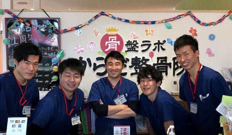 加古川院スタッフ写真