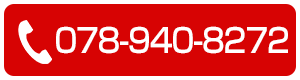 078-940-8272