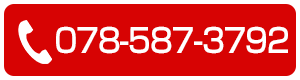 078-587-3792