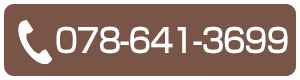 078-641-3699